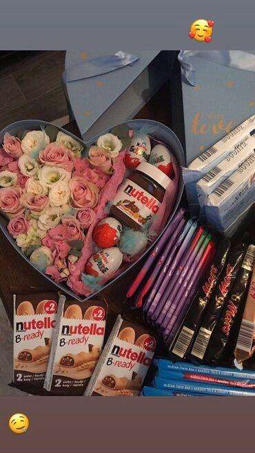 Красивые сладкие подарки, бьюти-боксы(косметика) НЕ ДОРОГО!! Порадуйте