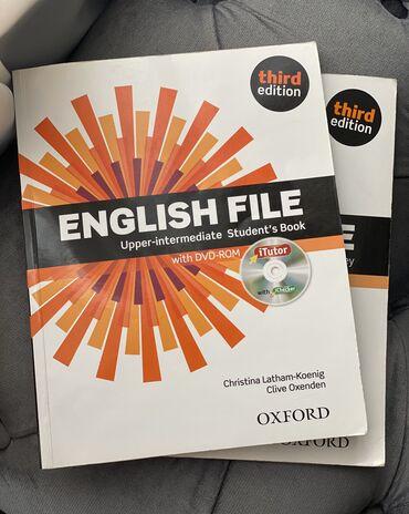 secom книги скачать в Кыргызстан: 1)english file (3rd edition) upper-intermediate student's book with ox
