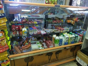 большой мощный сабвуфер в Кыргызстан: Б/у Холодильник-витрина холодильник