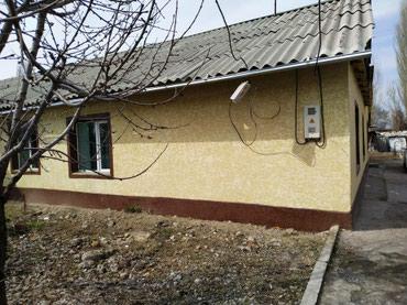 Недвижимость в Кыргызстан: Текстура ( дождик снежок ) Утипления Домов Снаружи. Бригада