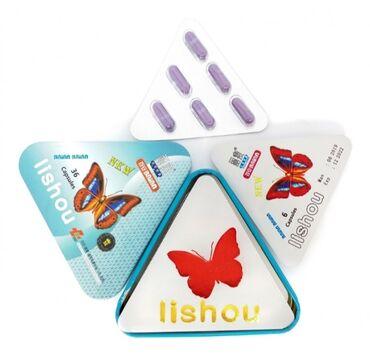 Капсулы Лишоу обеспечивают комплексное воздействие на организм с целью
