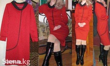 Платье на зиму, очень качественное. Надевалось всего 1 раз. Размер 42. в Бишкек