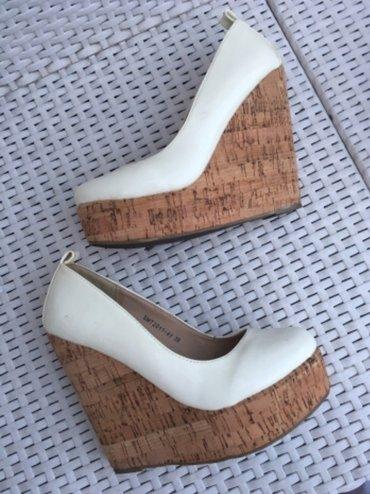 Cipele sa plutom, jako udobne, 39 broj - Belgrade