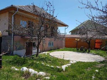Срочно!!! Продается готовый бизнес (дом в Бишкек