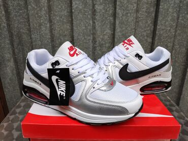 Nike Air Max Command Belo-Sive Sa Crnim Znakom-Nike Kutija!  Nike potp