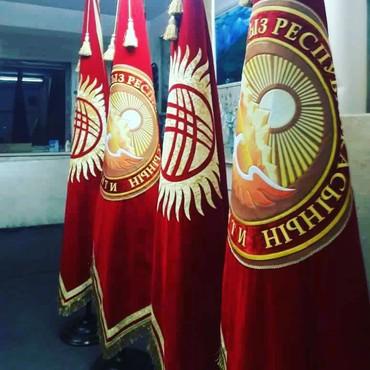 Спорт и хобби - Лебединовка: Флаг Герб Кыргызстан Кыргызской республики. Фото флага в рамке, багете