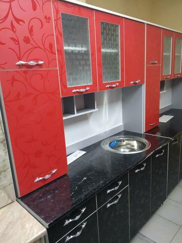 цена жидкого травертина в бишкеке в Кыргызстан: Кухонные гарнитуры в наличии  Оптовые цены ватсап