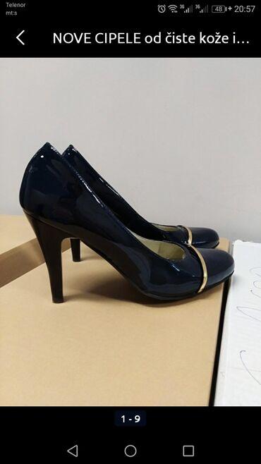 Lee-cooper - Srbija: NOVE, bukvalno jednom nošene cipele, vel. 40, štikla 7cm, od prirodne