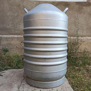 Бочка полностью алюминевая, весит примерно 16-18кг,бочка для хранения