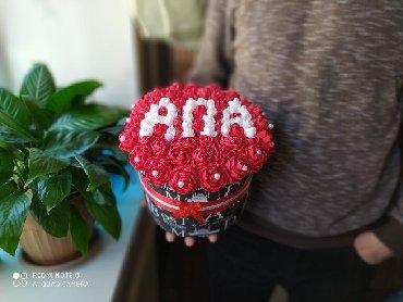 Цветы из бумаги с конфетами - Кыргызстан: Апа гул из гофрированной бумаги!!! # цветы букет из роз роза розы