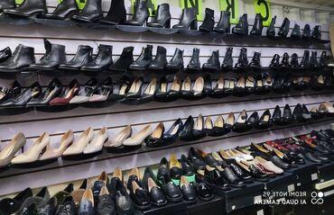 Продаю оптом женскую кожаную обувь со скидкой 60% в связи с закрытием