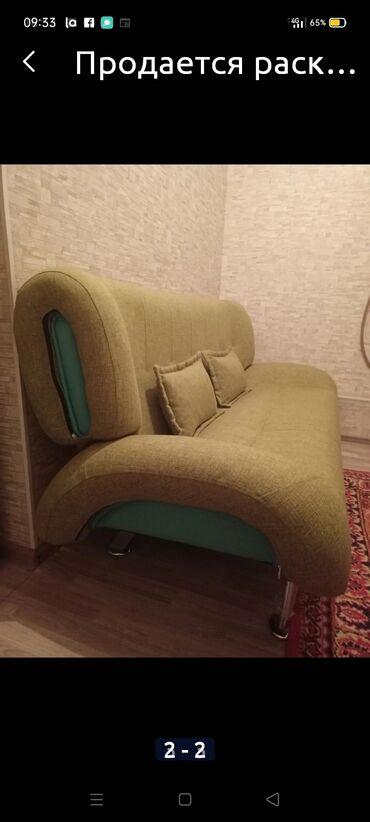 Продаю раскл.диван