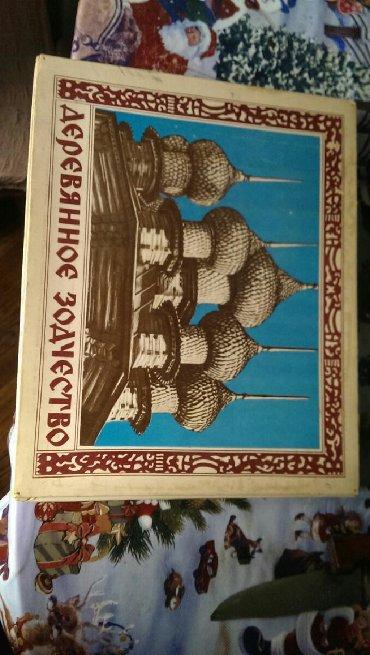 """деревянная мозаика в Азербайджан: Набор спичек """"Деревянное зодчество"""""""