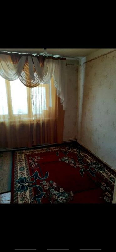 velosiped dlja detej market в Кыргызстан: Продается квартира: 3 комнаты, 58 кв. м