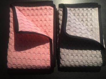 Prekrivac/cebe za psa.Novi prekrivaci 80x60 - Novi Sad