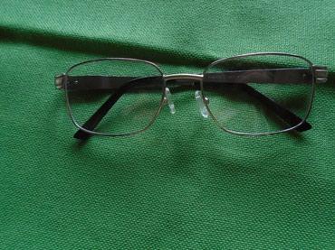 Naočare za vid, okvir i stakla sa nekom manjom dioptrijom. - Belgrade