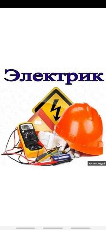 avto elektrik - Azərbaycan: Элэктрик. Manter . Любые работы элэктромонтажа от а до я