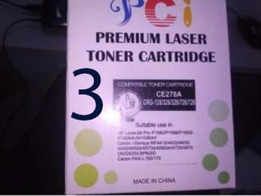 Картридж PCI Universal CE278A/Cartridge 728, для принтеров HP LaserJet