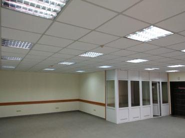 купить большой офис в Кыргызстан: Продаю магазин - офис в самом центре города Бишкек Регион: Чуйская о