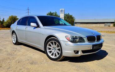 14298 объявлений: BMW 7 series 4 л. 2005 | 123456 км