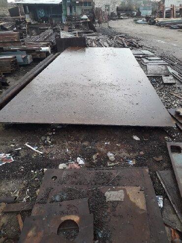 Строительство и ремонт в Сарай: Teze 13 luk list 2.40*6 metreye.Istenilen olcude listlerin sifarisi