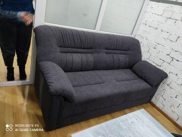 мягкая мебель бу из европы в Кыргызстан: Мебель на заказ | Бесплатная доставка