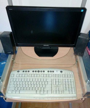 Monitor Philips (kao nov) LCD 220VW,55 dijagonala (mislim da je - Sremski Karlovci