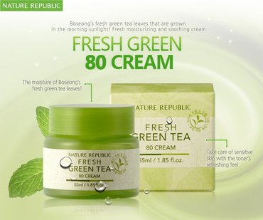 Bakı şəhərində Крем для лица с экстрактом зеленого чая Nature Republic Fresh Green Te