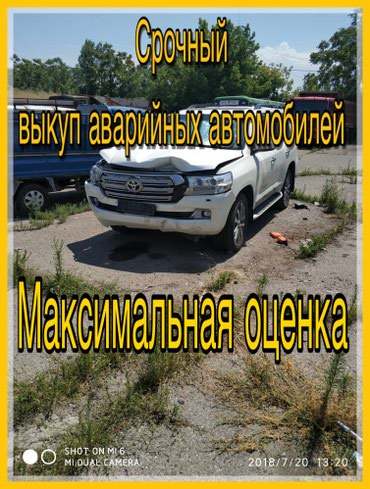 Toyota  в Бишкек