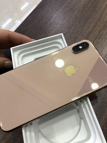 чехол iphone se в Азербайджан: Б/У iPhone SE 64 ГБ Золотой