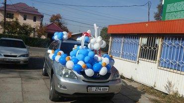 Оформление машины выписка из роддома в Бишкек