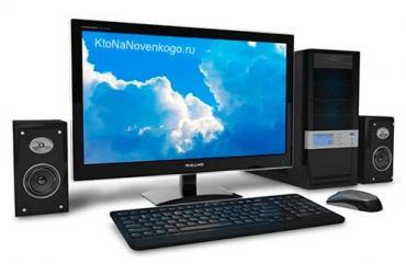 срочная скупка компьютеров в Кыргызстан: Срочная скупка компьютеров, ноутбуков и комплектующихрасчет