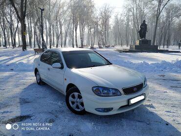 цветы и котика в Кыргызстан: Nissan Cefiro 2 л. 2000 | 296144 км