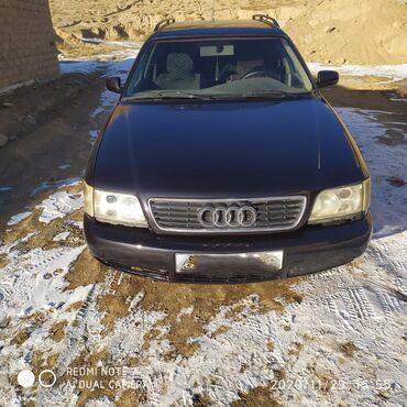 Audi A6 2.6 л. 1994