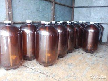 Продаю пивные кеги 30 литров б/у . в Бишкек