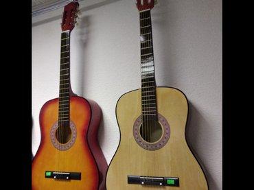 Bakı şəhərində Gitara yeni