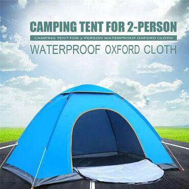 Палатка купить бишкек палатка купить +бесплатная доставка по
