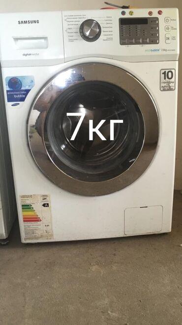 Продаю стиральную машину автомат Samsung экобабл 7кг в отличном