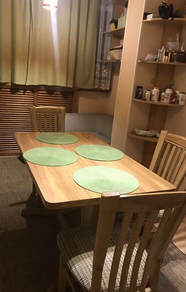 Продаю стол обеденный, ширина 76 см, длина 153 см, высота 75 см . В к