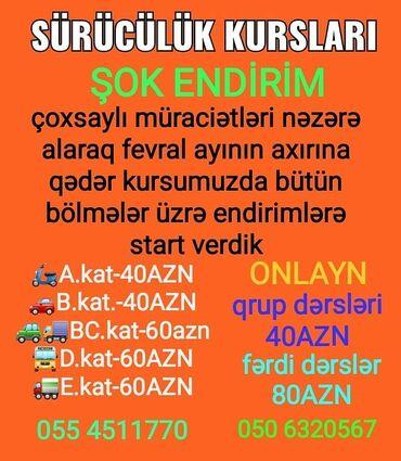 bu saatlarda b - Azərbaycan: Sürücülük kursları | (D), (E)