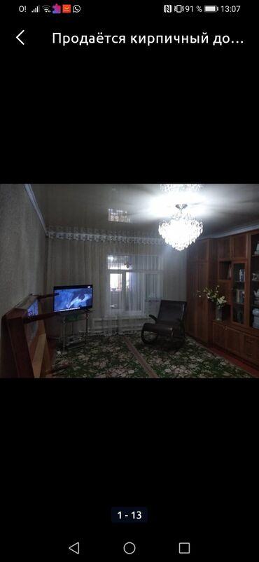 Недвижимость - Джалал-Абад: Срочно продаётся кирпичный дом барачного типа, 4 жилые комнаты, кухня