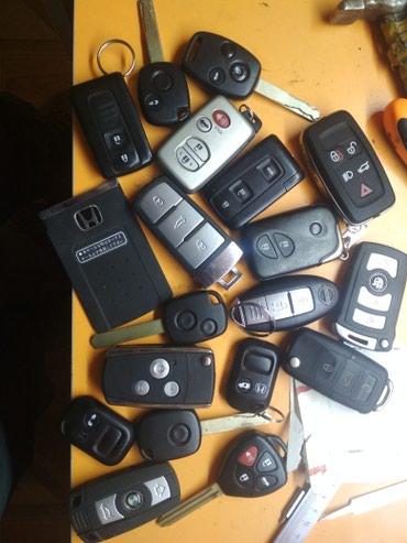 Изготовление автомобильных ключей чип ключей в Бишкек