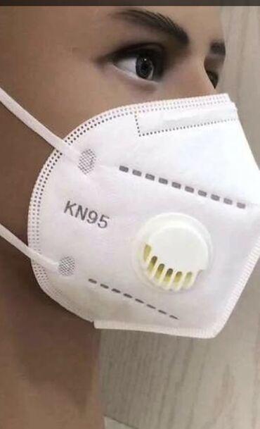Респираторные маски kn-95только оптом, Высшее качество производство