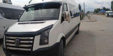 авто из японии в кыргызстан в Кыргызстан: Чолпон-Ата Бус | 18 мест