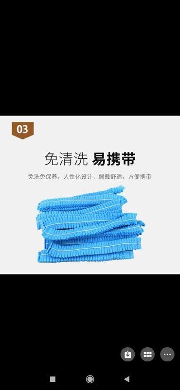 Медицинская одежда - Кыргызстан: Чепчикишарлотки из полиэтилена или смс для мед учреждений или