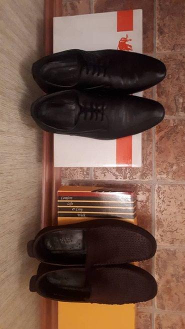 Туфли мужские в идеальном состоянии размеры 39-40 в Бишкек
