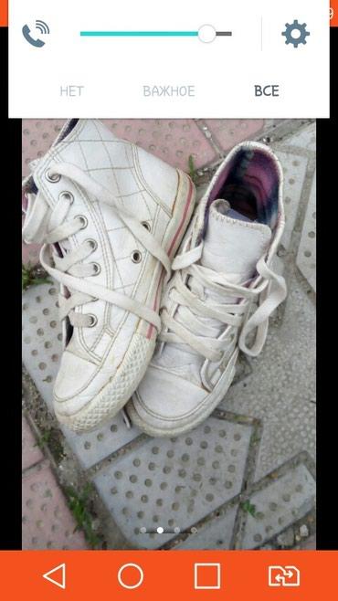 фирменную обувь в Кыргызстан: Кеды фирменные (америнанские)