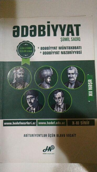 34 elan | İDMAN VƏ HOBBI: Kitablar, jurnallar, CD, DVD