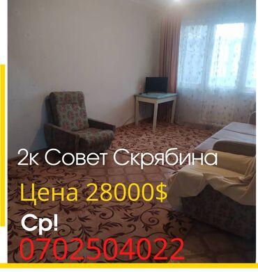 Продается квартира: Хрущевка, Мед. Академия, 2 комнаты, 45 кв. м