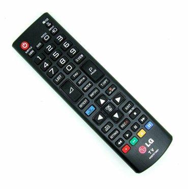 Xırdalan şəhərində Samsung və lg televizor pultları